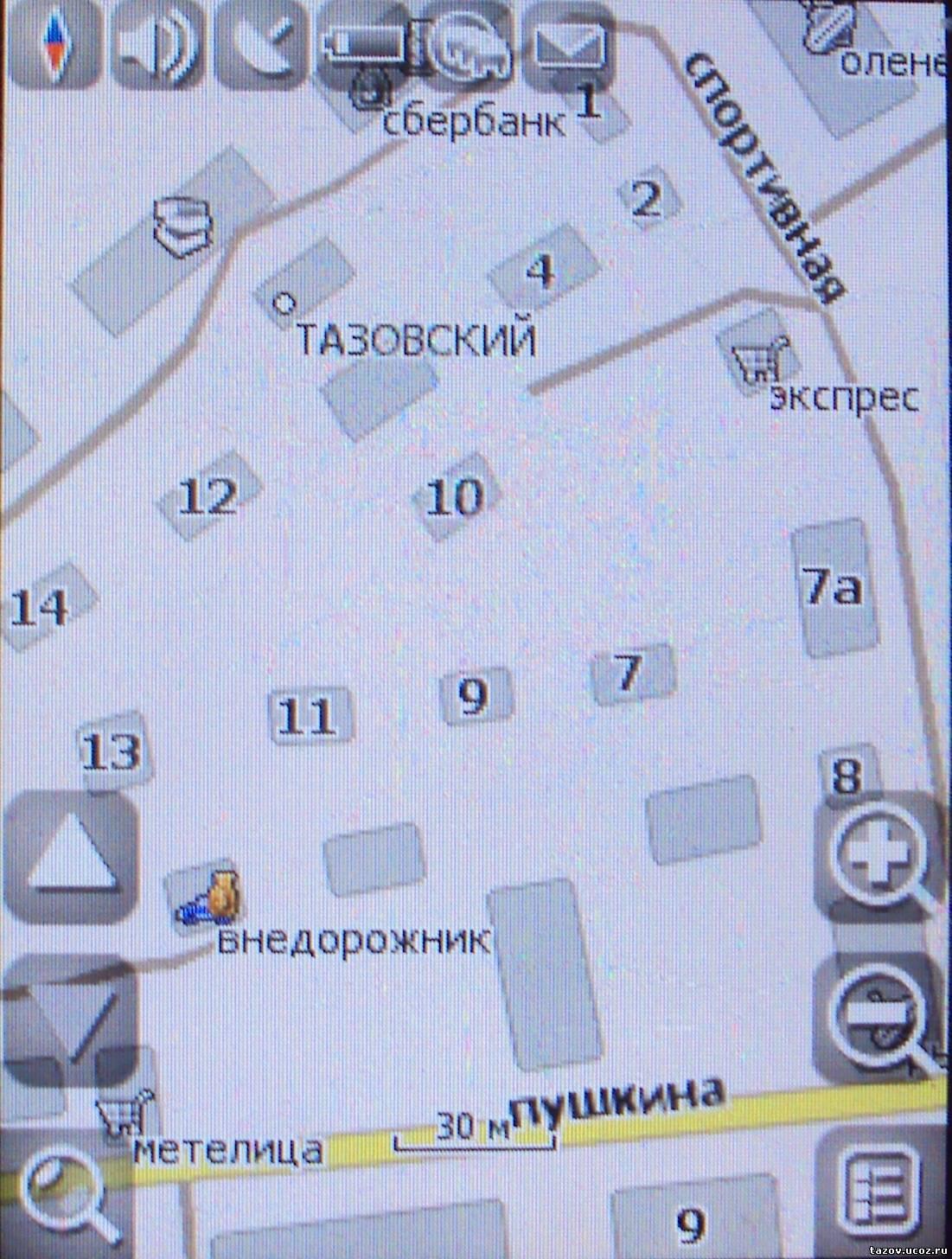 133 поликлиника москва